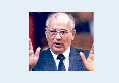 пламенеющий невус у Михаила Горбачева