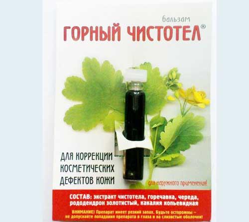 мазь чистотела цена в аптеке смоленск