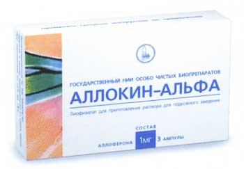 упаковка Аллокина