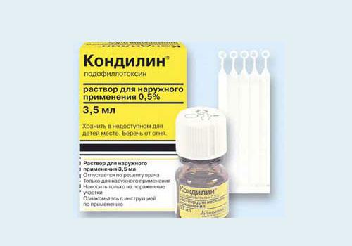 крем подофиллин инструкция по применению